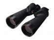 Nikon Lornetka 18X70 IF WP WF J Binocular